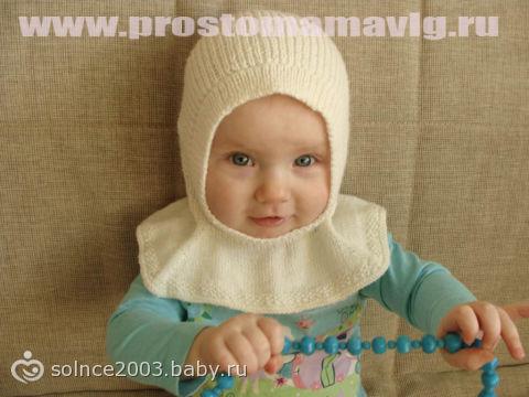 связать детскую шапочку шлем