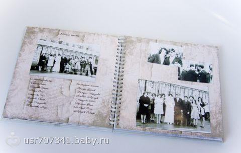 Альбом на годовщину родителей своими руками