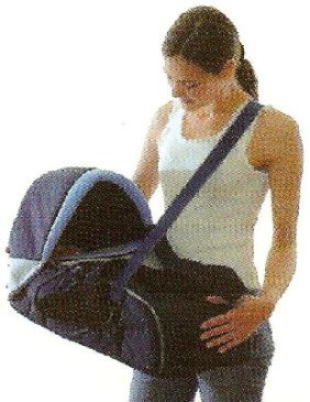 продам детскую сумку переноску Global со скидкой 33.