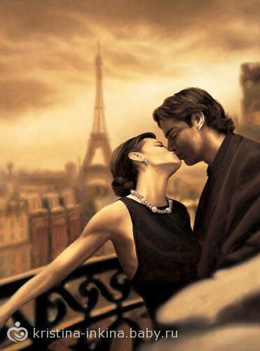 «Поцелуй в Париже»