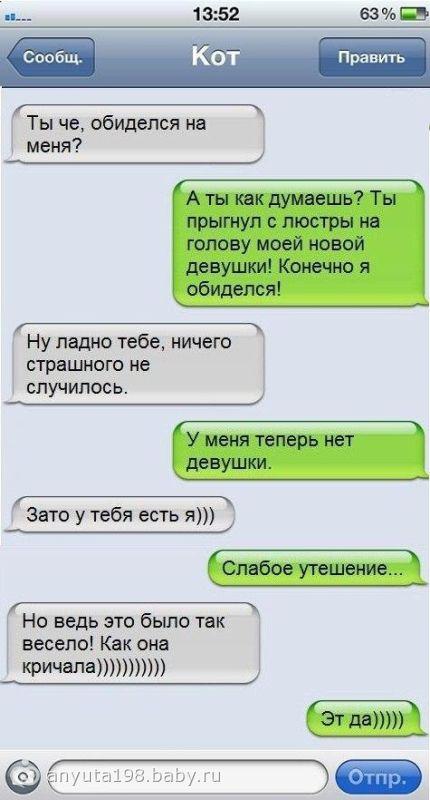Смска - на бэби.ру