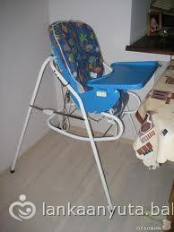 """Стульчик-трансформер  """"Няня """" (4в1) предназначен для детей от 6 месяцев до 2 лет. * Легко комбинируется в 4-х вариантах..."""
