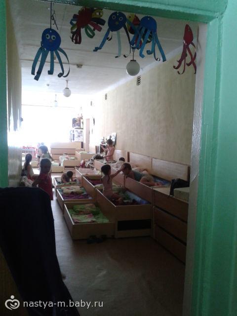 Детский сад. Иркутск. я в легком шоке…