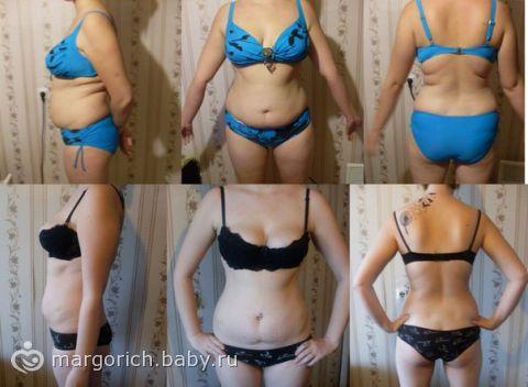 Похудеть с изначальным небольшим весом