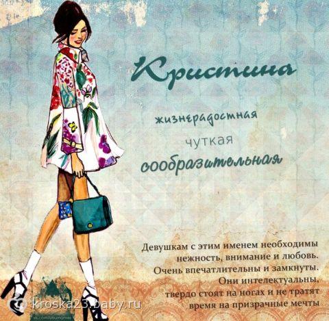imya-russkiy-pornoakter