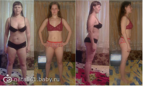 как похудеть за 4 дня ребенку