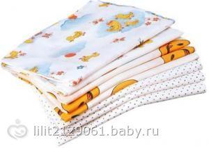 Размер пеленок для новорожденного