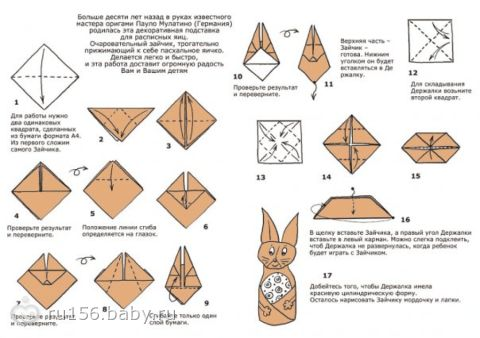 Подделки из бумаги инструкция своими руками