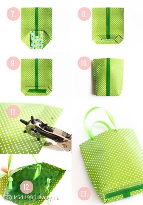 Как сделать самим подарочные пакеты