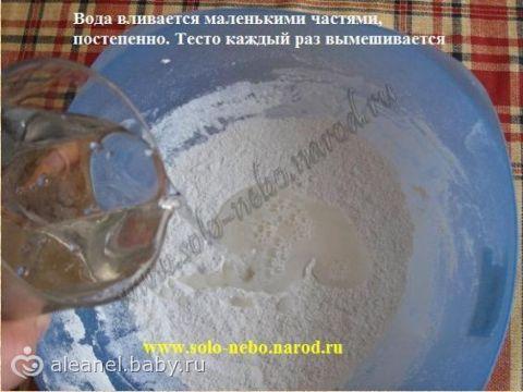 Рецепт соленого теста в домашних условиях с фото
