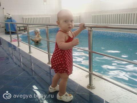 детский бассейн курск клыкова