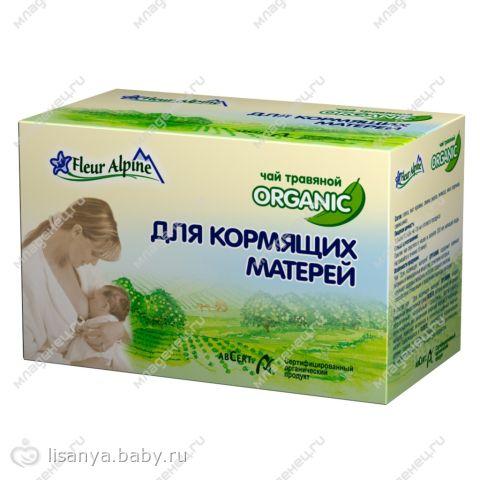 монастырский чай для похудения как пить