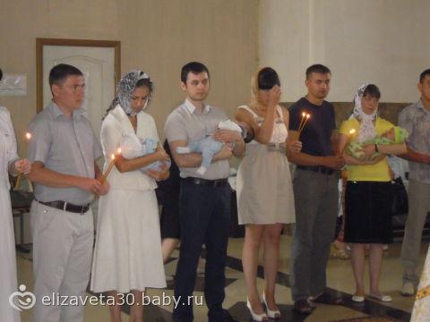 Поздравление с днем свадьбы от тети племяннику проза