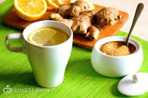 чай с имбирем для похудения рецепт