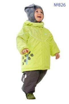 конвертытрансформеры для новорожденных: купить пальто на кроличьем меху.