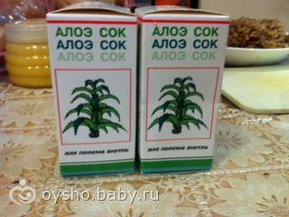 dlya-uluchsheniya-kachestva-spermatozoidov