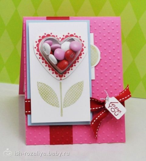 Открытка с днем Святого Валентина своими руками