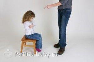Есть ситуации, когда ребенка ругать нельзя