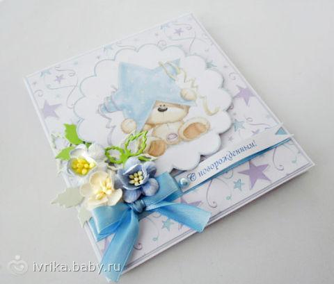 Поздравительные открытки с 8 марта бесплатно