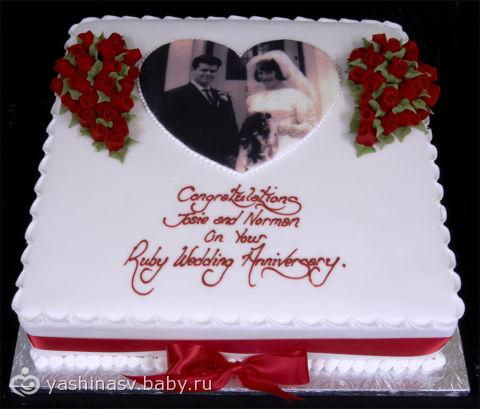 40 года какая свадьба