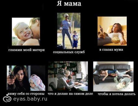 ya mama ))