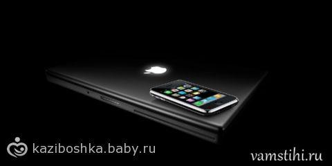 Что из продукции Apple Вы бы хотели получить в подарок?