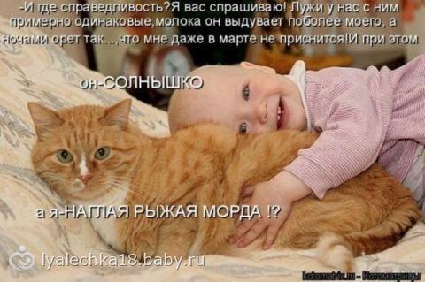 Солнышко))))