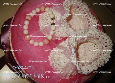 Подарок на память для новорожденной! (фото)
