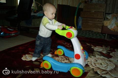 Наро-Фоминск!