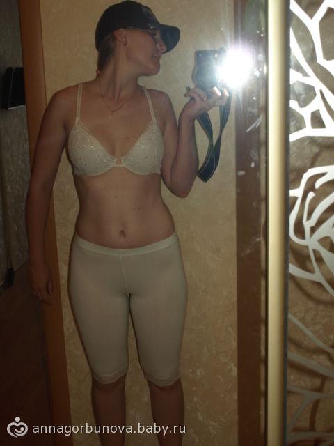 Смотреть в маминых панталонах фото 186-293