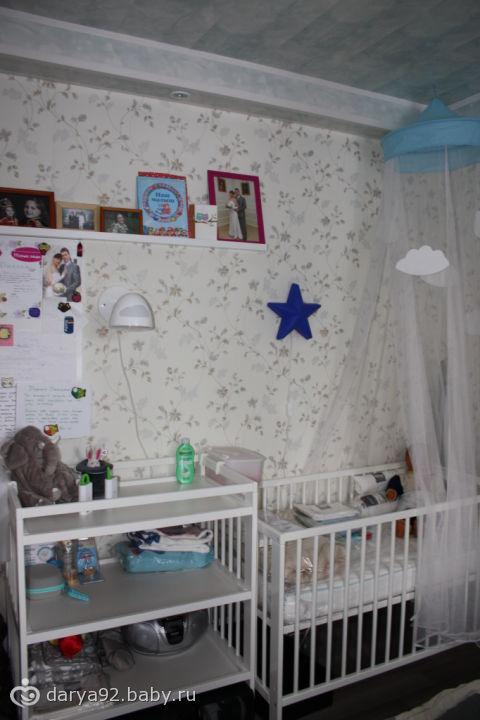 Сготовили детскую комнатку:-)