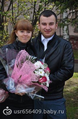 КОНКУРC «Самая красивая пара» V