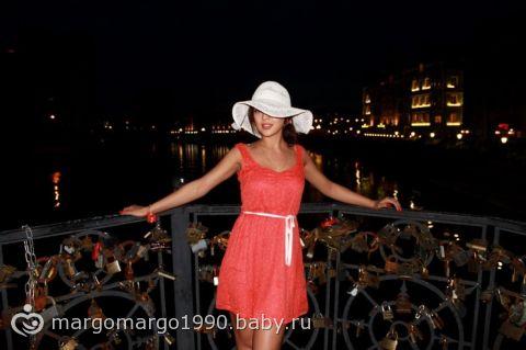 Фото… с ЛЕТА =)) МОй Самый яркий отпуск....)