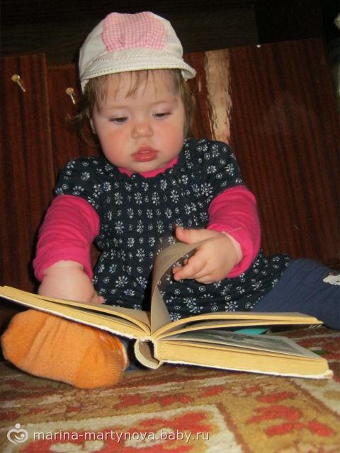 Развитие ребенка в 3 месяца жизни  равновесие и