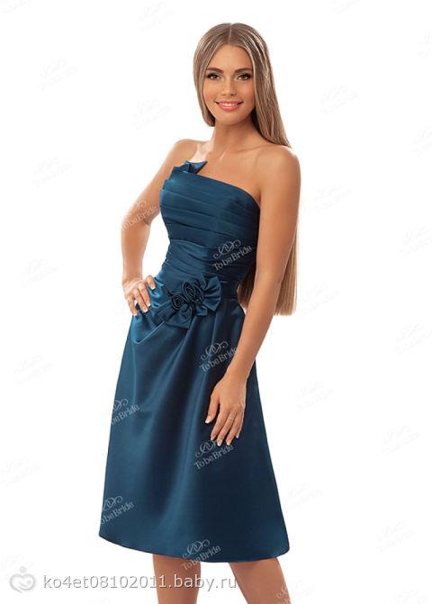 Подскажите с платьем