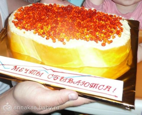 торт=)