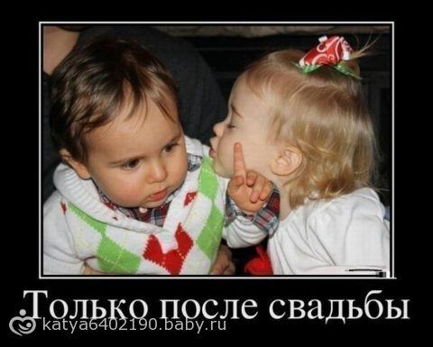 улыбочки)))