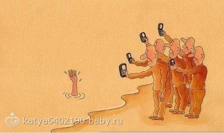 Люди нашего времени.