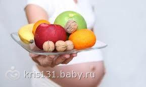 Статья. Народные методы определения беременности