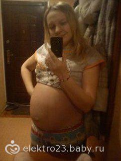 сегодня у меня 33 недели :)