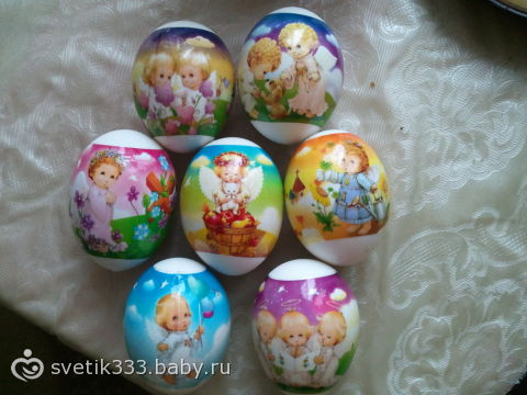 Девули смотрите какие у меня яички )))