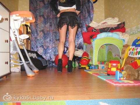 ну а как вам юбка ))))))))))))