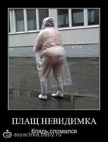 пошлятина))))))) но смешная))))))))))