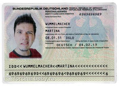 Мошенничество с копиями и сканеркопиями паспортов