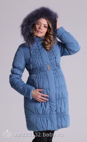 Скидки привлекли, летом на зимнее))) Ну и плюс я почитала, что эти куртки  одни из самых легких, не хочется зимой на последнем месяце помимо своих  лишних кг, ... 444e8f2414e